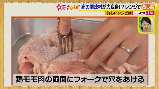 """画像5: """"タレ""""がめっちゃ美味しい♪メインにもなるサラダ 手抜きっぽくない!火を使わない!時短料理♪"""