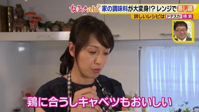 """画像13: """"タレ""""がめっちゃ美味しい♪メインにもなるサラダ 手抜きっぽくない!火を使わない!時短料理♪"""