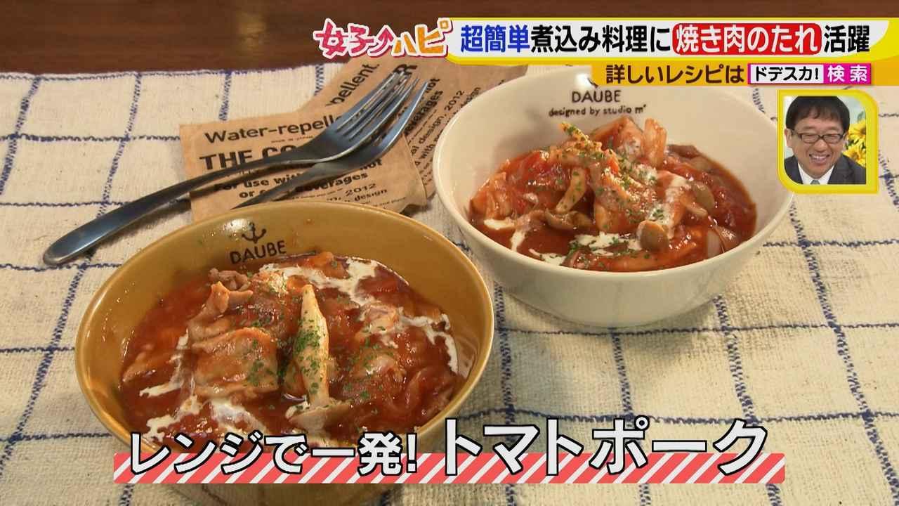 画像8: カンタン味付けで家計にも優しい最強メニュー 手抜きっぽくない!火を使わない!時短料理♪