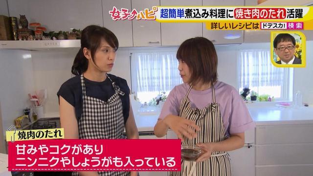 画像6: カンタン味付けで家計にも優しい最強メニュー 手抜きっぽくない!火を使わない!時短料理♪