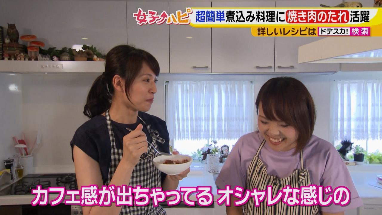 画像10: カンタン味付けで家計にも優しい最強メニュー 手抜きっぽくない!火を使わない!時短料理♪