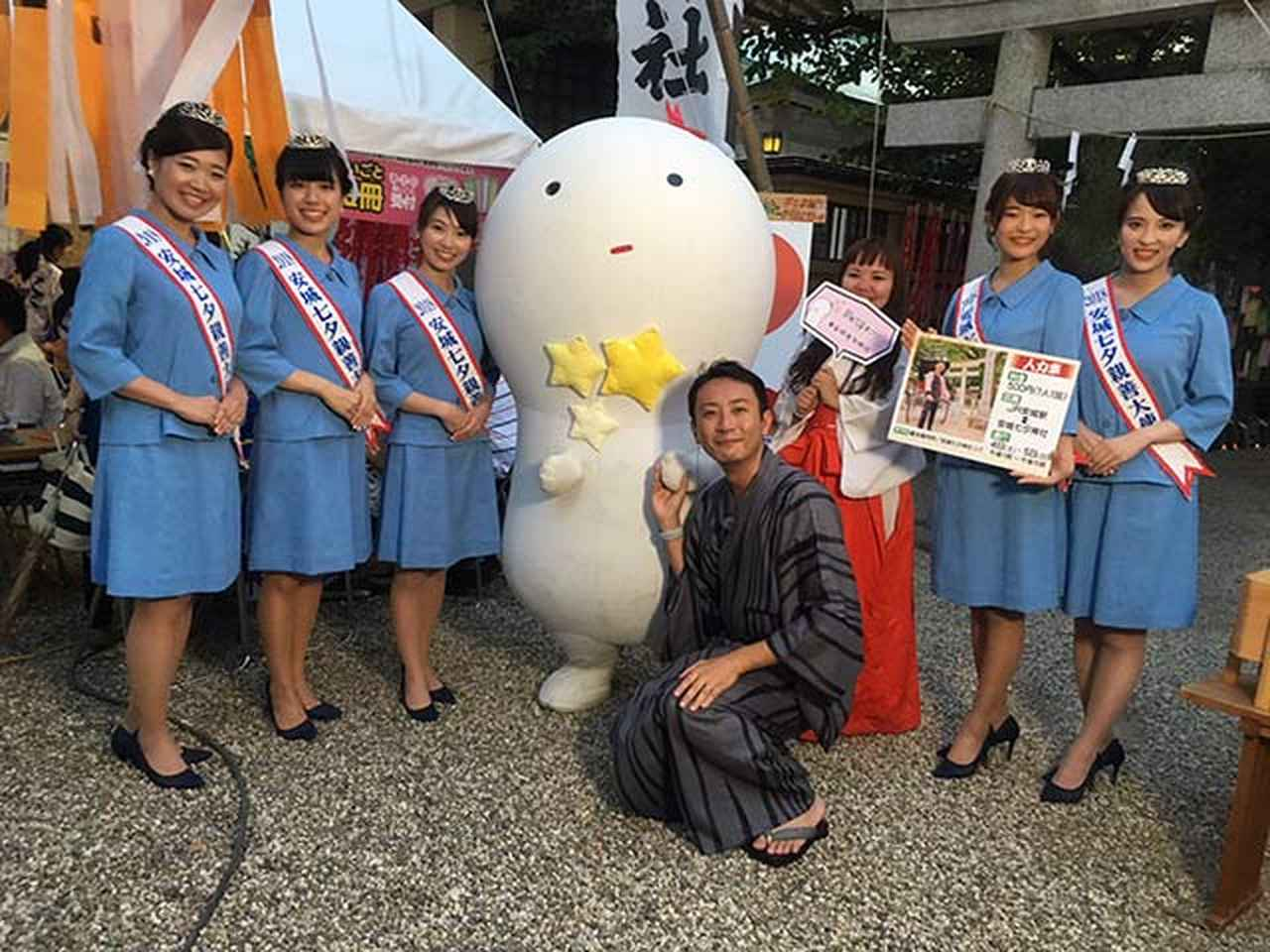 画像: 公式キャラクター「きーぼー」と通訳・みことさん、 そして安城七夕親善大使のみなさんと。爽やかなひととき。