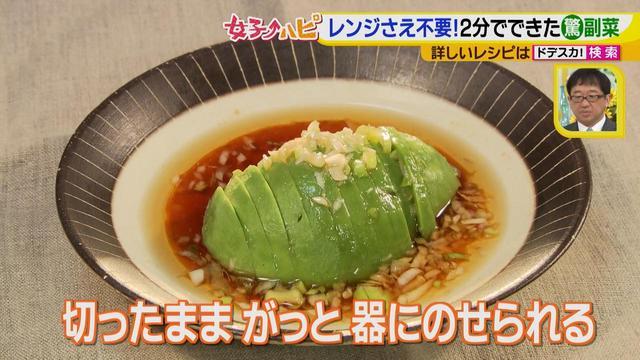 画像6: レンチンもなしで超簡単!何にでも合う中華ダレ 手抜きっぽくない!火を使わない!時短料理♪