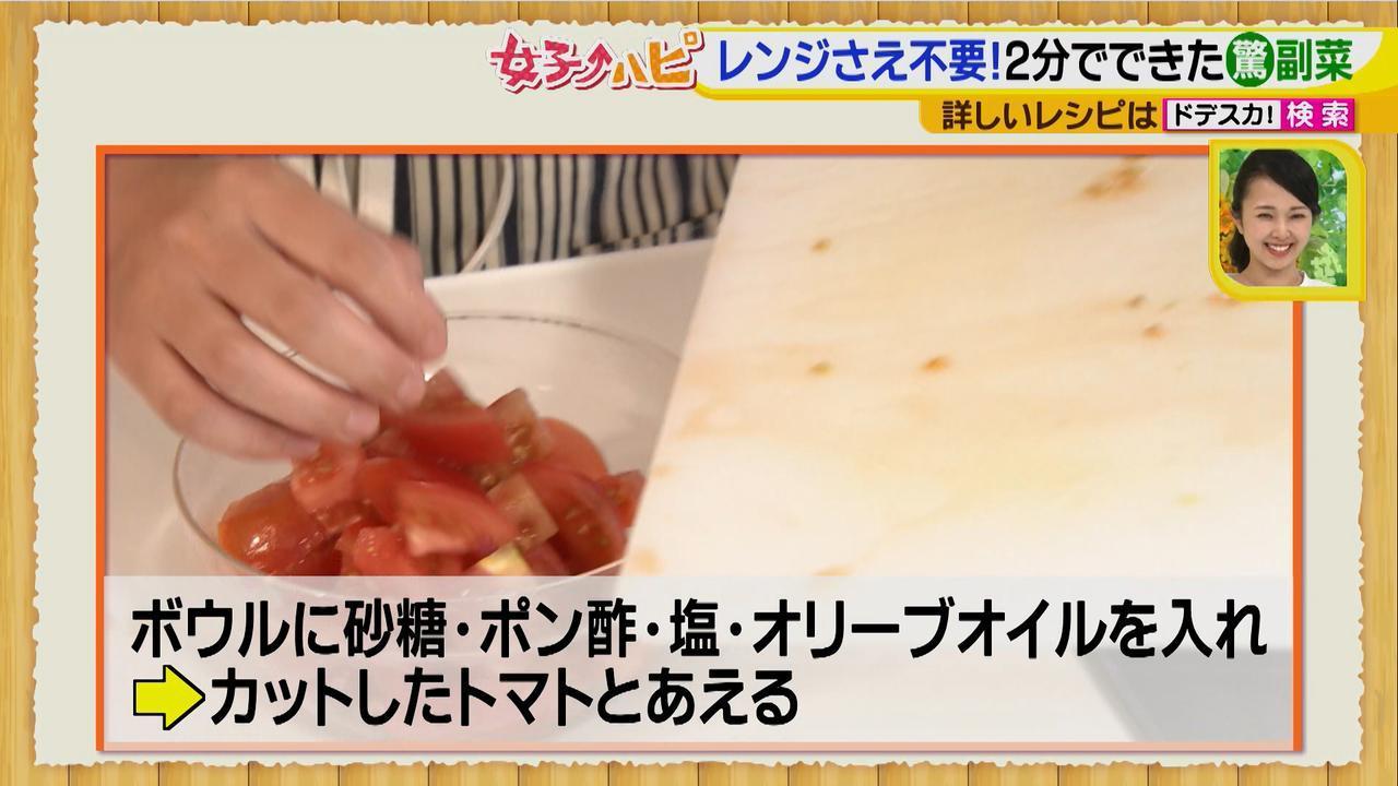 画像8: レンチンもなしで超簡単!何にでも合う中華ダレ 手抜きっぽくない!火を使わない!時短料理♪