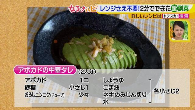 画像3: レンチンもなしで超簡単!何にでも合う中華ダレ 手抜きっぽくない!火を使わない!時短料理♪
