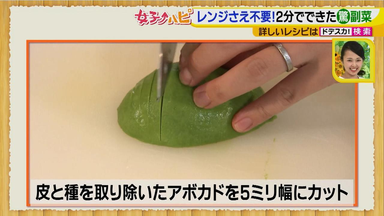 画像4: レンチンもなしで超簡単!何にでも合う中華ダレ 手抜きっぽくない!火を使わない!時短料理♪