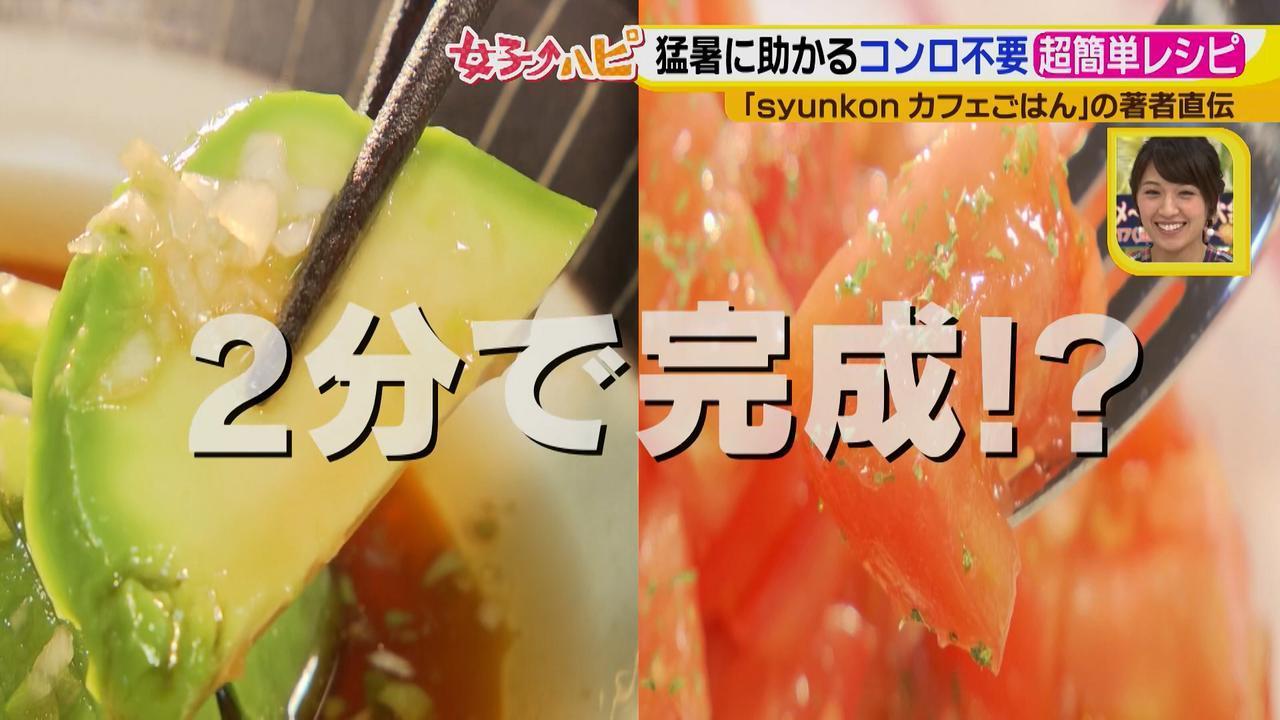 画像2: レンチンもなしで超簡単!何にでも合う中華ダレ 手抜きっぽくない!火を使わない!時短料理♪