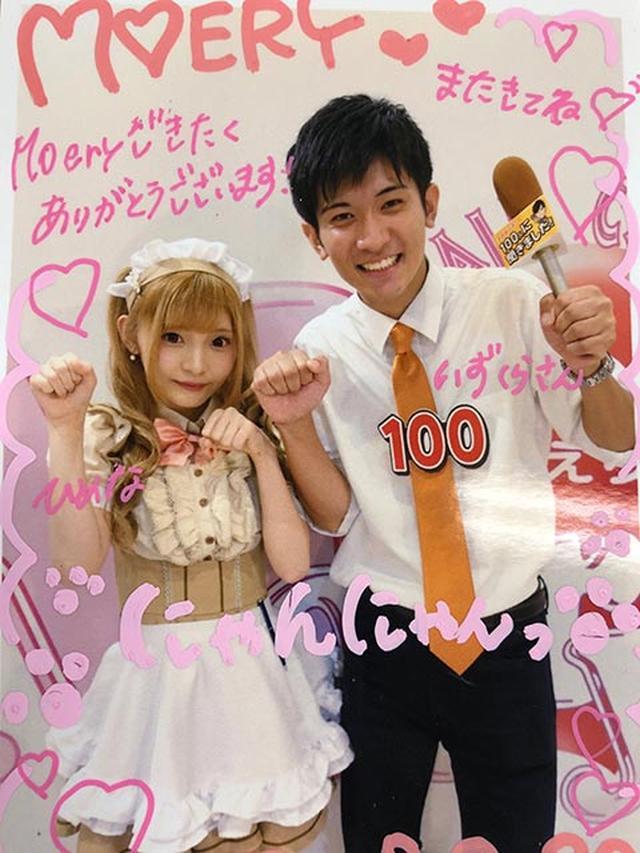 画像: 伊豆蔵将太 新コーナー「100人に聞きました!」