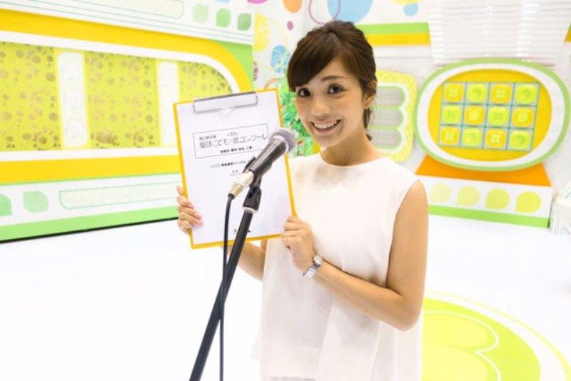 画像1: 野田英里 童謡誕生100年