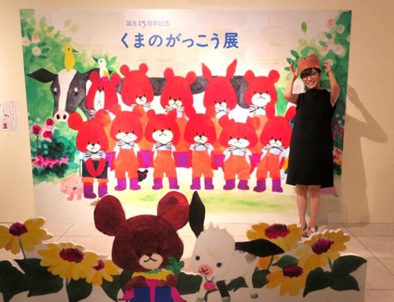 画像2: 野田英里 童謡誕生100年