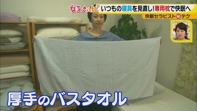 画像6: ぐっすり眠れる枕の高さは? 家にあるもので簡単に作れる最適枕♪