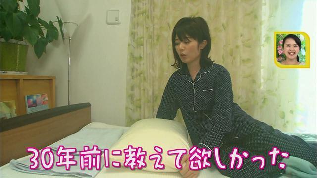 画像14: ぐっすり眠れる枕の高さは? 家にあるもので簡単に作れる最適枕♪