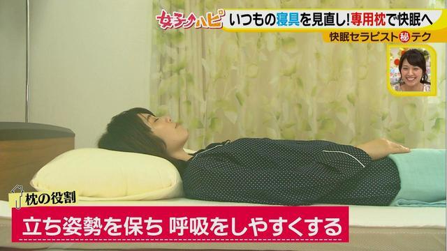 画像3: ぐっすり眠れる枕の高さは? 家にあるもので簡単に作れる最適枕♪