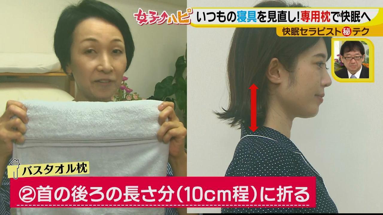 画像8: ぐっすり眠れる枕の高さは? 家にあるもので簡単に作れる最適枕♪
