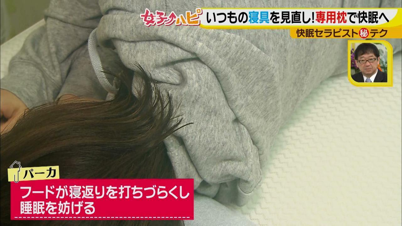 画像13: ぐっすり眠れる枕の高さは? 家にあるもので簡単に作れる最適枕♪