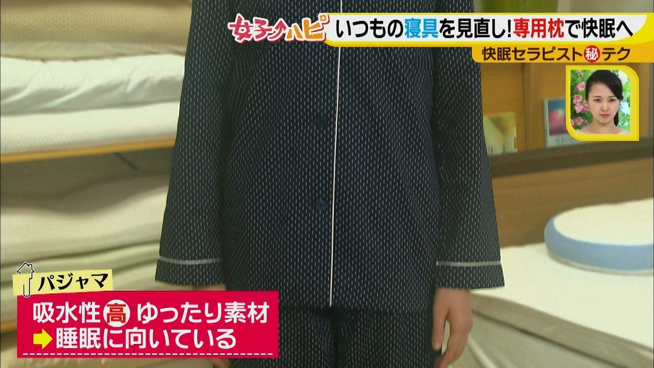 画像12: ぐっすり眠れる枕の高さは? 家にあるもので簡単に作れる最適枕♪