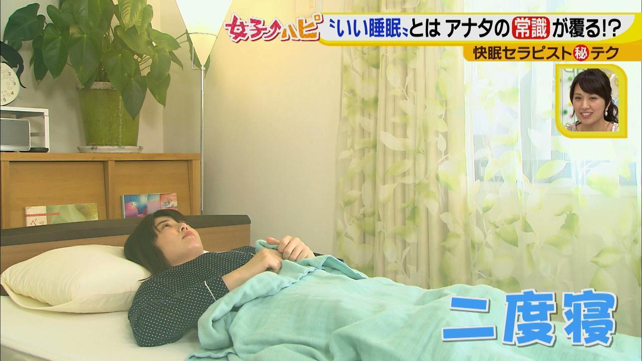 画像4: スッキリ目覚めるためのアラーム音は? 二度寝しないためには意外にアレがいいらしい♪