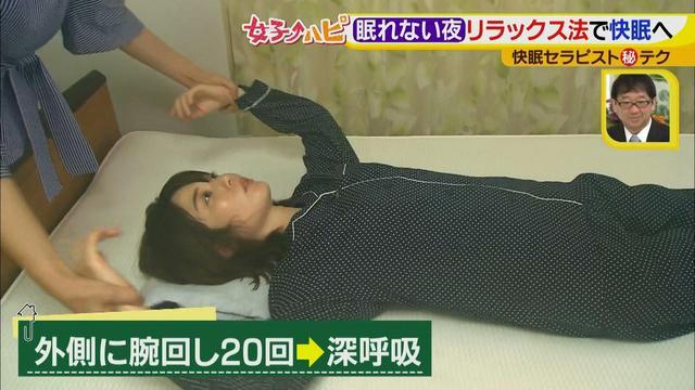 画像5: 寝付けないときはリラックスしましょう♪ ヨガにストレッチ、温めるのが効果的!