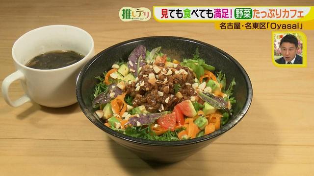 画像11: 見ても食べてもHAPPY! こだわり野菜たっぷりカフェ♪