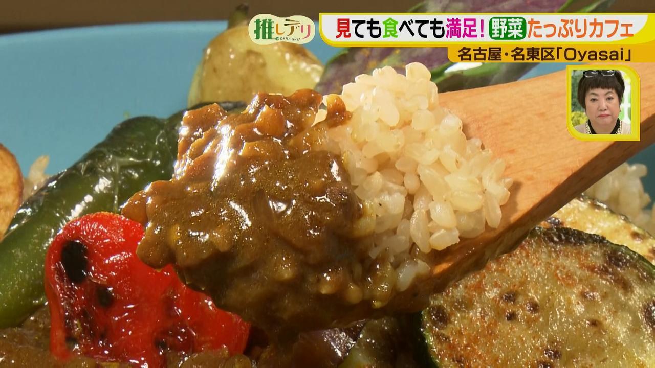 画像7: 見ても食べてもHAPPY! こだわり野菜たっぷりカフェ♪