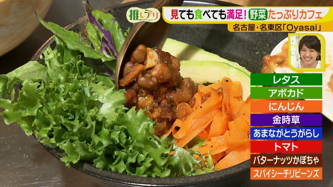 画像3: 見ても食べてもHAPPY! こだわり野菜たっぷりカフェ♪