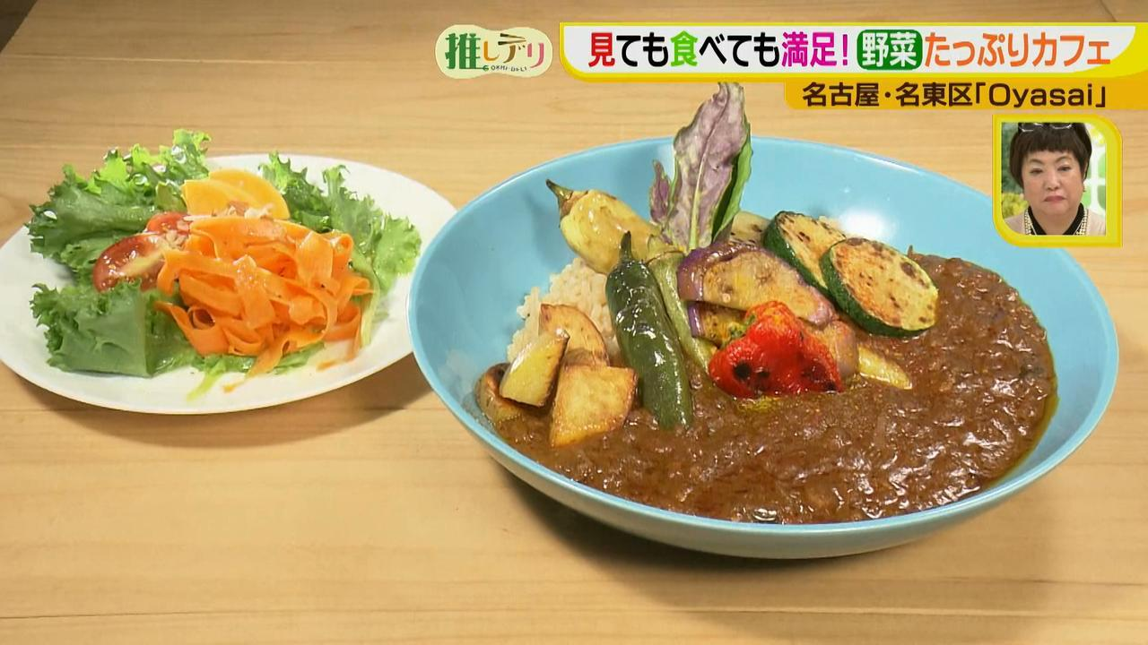 画像5: 見ても食べてもHAPPY! こだわり野菜たっぷりカフェ♪