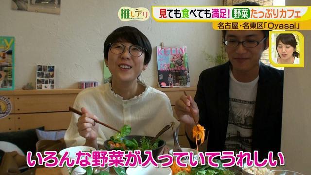 画像4: 見ても食べてもHAPPY! こだわり野菜たっぷりカフェ♪