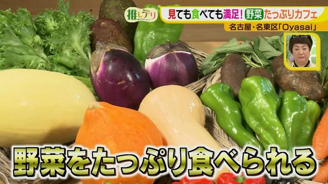 画像2: 見ても食べてもHAPPY! こだわり野菜たっぷりカフェ♪