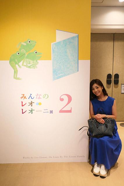 """画像2: 野田英里 文字を""""ことば""""に"""