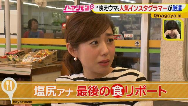画像1: 人気インスタグラマー@nagoya.mさん厳選!映えウマグルメ♪ 名古屋初の専門店!東京で大ブームの台湾スイーツ
