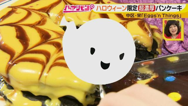 画像17: 手軽に楽しむハロウィーン 見て!撮って!食べて!楽しい‼ 限定スイーツ♪