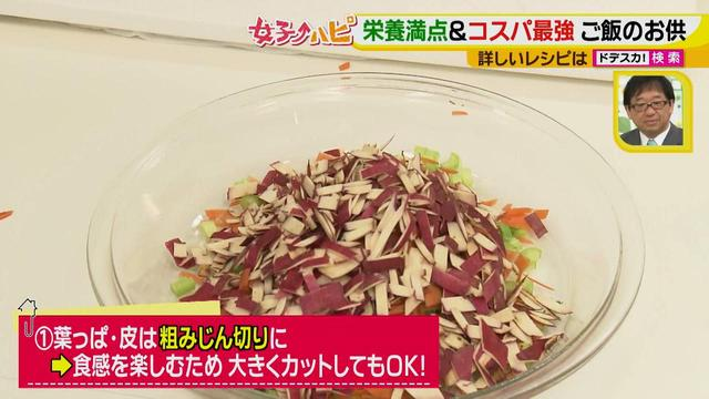 画像5: 箸が止まらない!絶品ご飯のお供 栄養たっぷりの0円レシピ♪