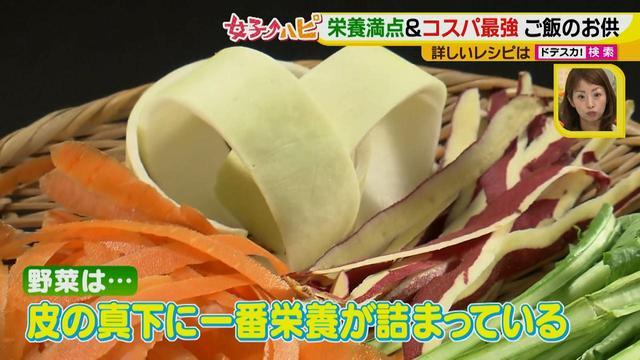 画像3: 箸が止まらない!絶品ご飯のお供 栄養たっぷりの0円レシピ♪