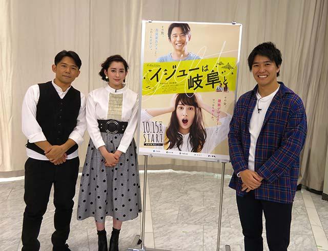 画像: 早見あかりさん、岡田義徳さんと