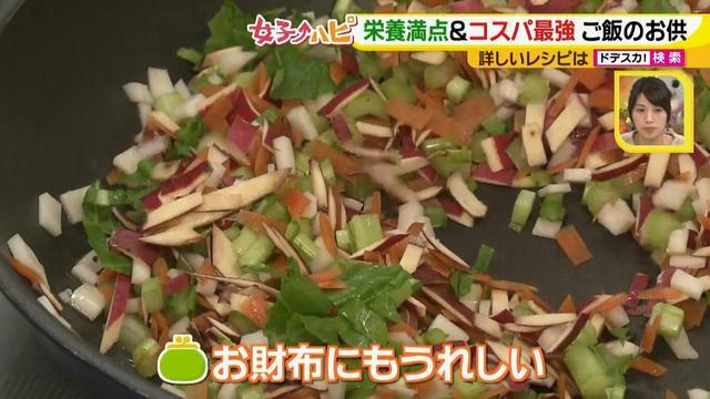 画像6: 箸が止まらない!絶品ご飯のお供 栄養たっぷりの0円レシピ♪
