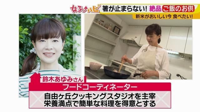 画像2: 箸が止まらない!絶品ご飯のお供 栄養たっぷりの0円レシピ♪