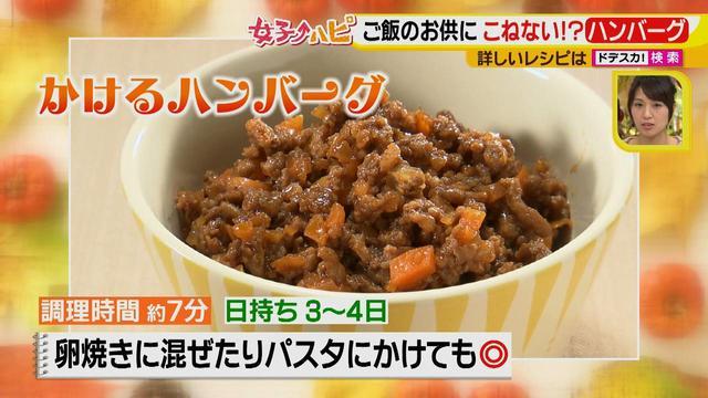 画像9: 箸が止まらない!絶品ご飯のお供 子どもも大好きなアレが調理時間約7分で♪