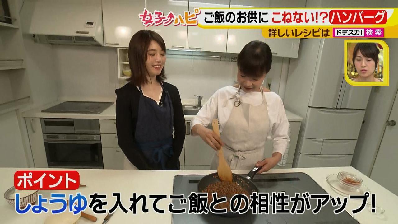 画像7: 箸が止まらない!絶品ご飯のお供 子どもも大好きなアレが調理時間約7分で♪