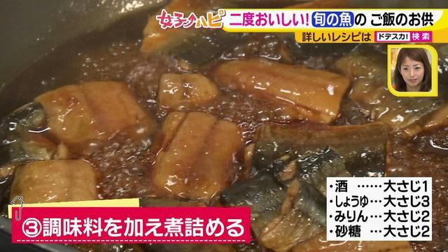 画像7: 箸が止まらない!絶品ご飯のお供 アレンジも楽しい!秋の味覚を2段階で堪能♪