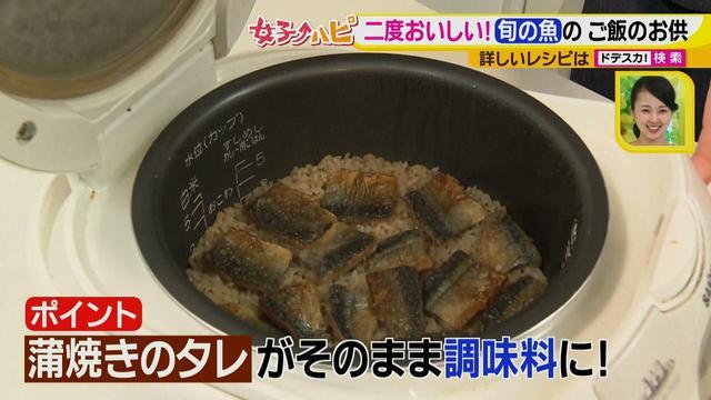 画像11: 箸が止まらない!絶品ご飯のお供 アレンジも楽しい!秋の味覚を2段階で堪能♪