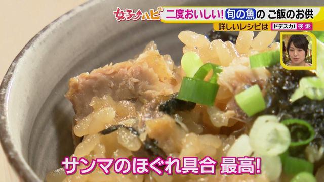 画像12: 箸が止まらない!絶品ご飯のお供 アレンジも楽しい!秋の味覚を2段階で堪能♪