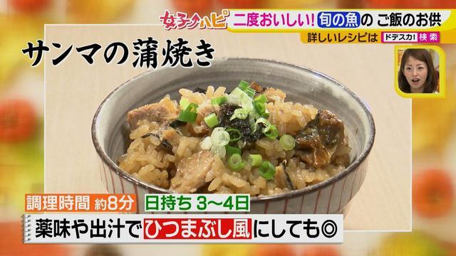 画像13: 箸が止まらない!絶品ご飯のお供 アレンジも楽しい!秋の味覚を2段階で堪能♪