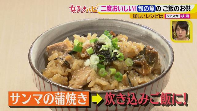 画像9: 箸が止まらない!絶品ご飯のお供 アレンジも楽しい!秋の味覚を2段階で堪能♪