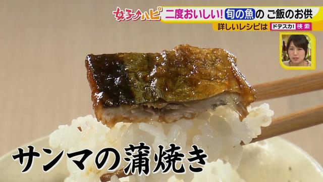 画像8: 箸が止まらない!絶品ご飯のお供 アレンジも楽しい!秋の味覚を2段階で堪能♪