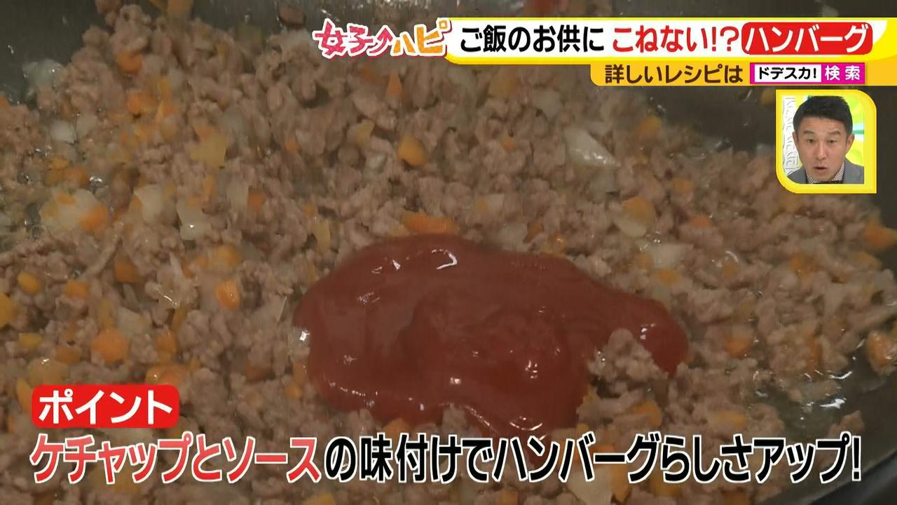 画像6: 箸が止まらない!絶品ご飯のお供 子どもも大好きなアレが調理時間約7分で♪