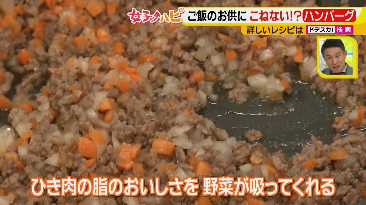 画像5: 箸が止まらない!絶品ご飯のお供 子どもも大好きなアレが調理時間約7分で♪