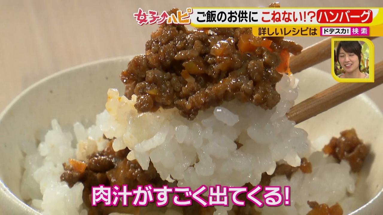 画像8: 箸が止まらない!絶品ご飯のお供 子どもも大好きなアレが調理時間約7分で♪