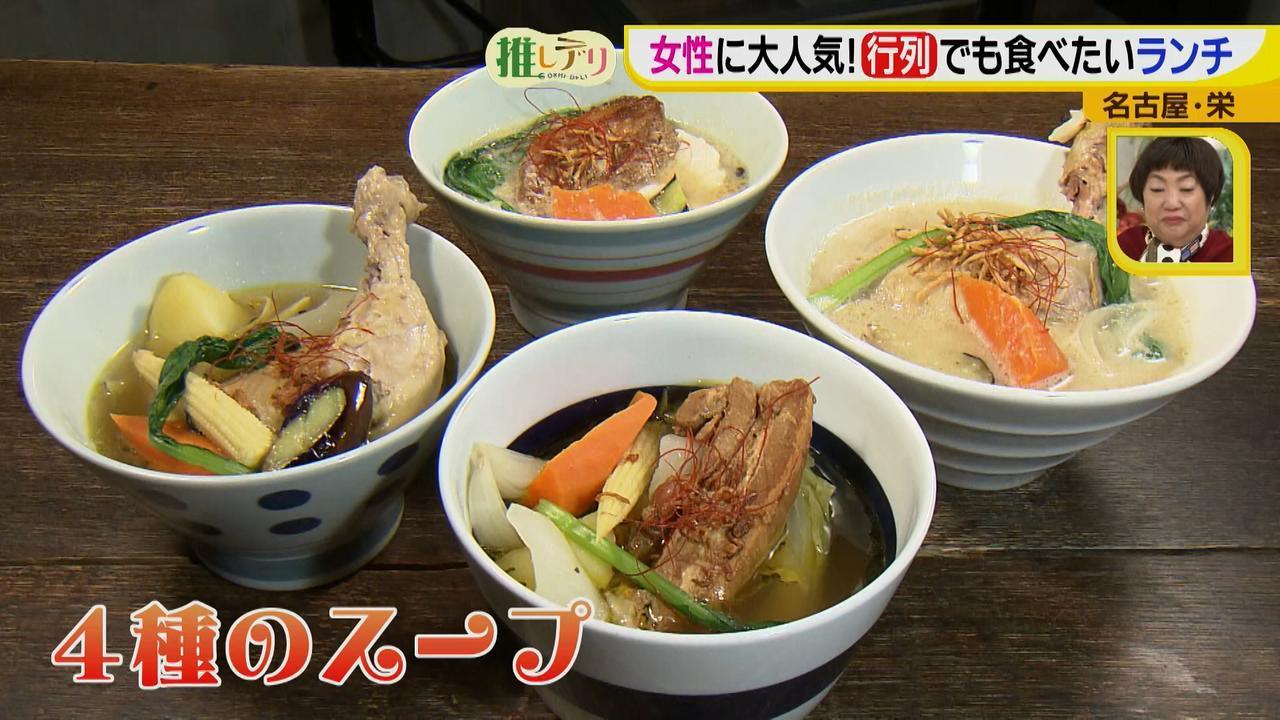 画像10: 並んでも食べたい!おしゃれランチと夜店のアレ♪