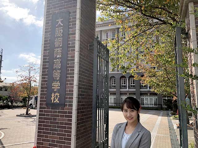 画像: いてもたってもいられず、大阪桐蔭へ。