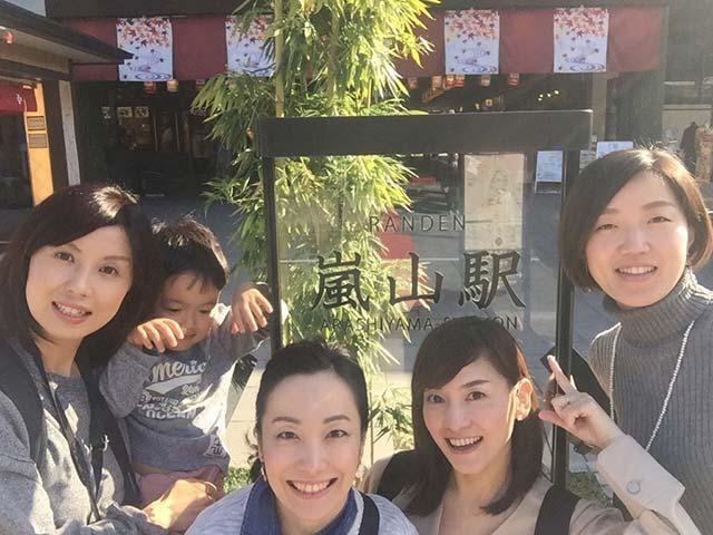 画像: 高校の友人と年に1度の旅行を始めて、今年で第5弾。 来年は、全員がまだ行ったことのない、鳥取県に行く予定になりました^^